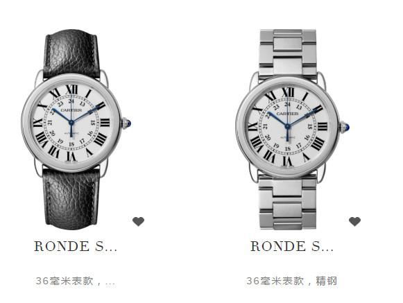 卡地亚手表维修的常见问题