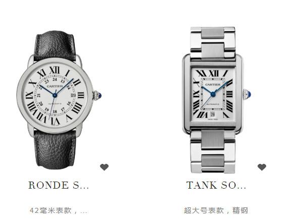 卡地亚保养中我们的手表维修注意事项