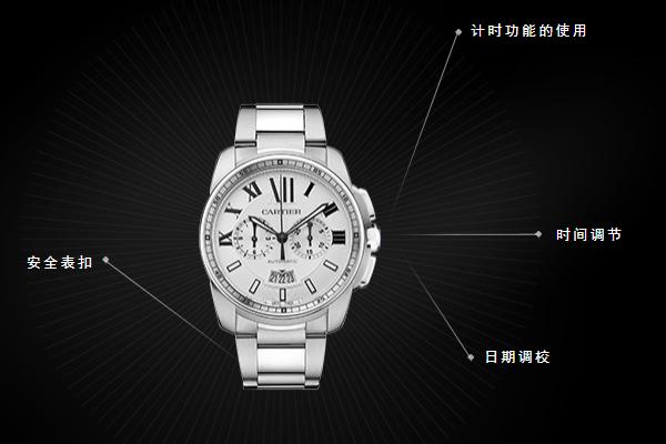 北京卡地亚手表维修中心关于卡地亚腕表的报价
