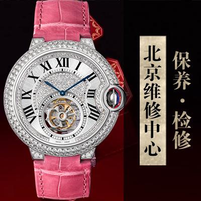 卡地亚手表表针脱落的原因