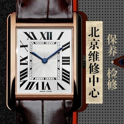 如何给卡地亚手表表壳翻新