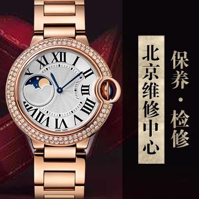 卡地亚手表正常误差是多少