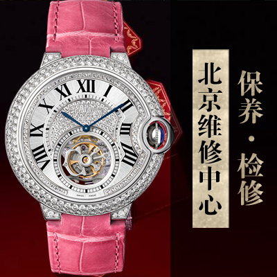 """""""浪漫礼物""""的卡地亚手表系列(图)"""