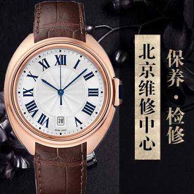 卡地亚手表表蒙有水汽怎么办(图)